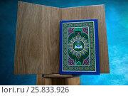 Купить «Священная книга мусульман - Коран лежит на подставке в мечети во время намаза», фото № 25833926, снято 26 марта 2017 г. (c) Николай Винокуров / Фотобанк Лори