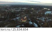 Купить «Castle fortress BIP aerial view», видеоролик № 25834654, снято 13 марта 2016 г. (c) Алексей Макаров / Фотобанк Лори