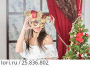 Купить «Half-lengthl portrait of young woman in carnival mask jester standing near christmas three», фото № 25836802, снято 14 декабря 2014 г. (c) Losevsky Pavel / Фотобанк Лори