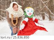 Купить «Teenage girl stands and lloks at stuffed dummy Maslenitsa, sitting on snowbank in winter park», фото № 25836850, снято 25 января 2015 г. (c) Losevsky Pavel / Фотобанк Лори
