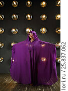 Купить «Woman in purple mantle poses near wall with lamps in studio and smiles», фото № 25837062, снято 15 марта 2015 г. (c) Losevsky Pavel / Фотобанк Лори