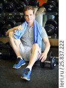 Купить «Happy man sits with towel near dumbbell rack in modern fitness club», фото № 25837222, снято 20 июня 2015 г. (c) Losevsky Pavel / Фотобанк Лори