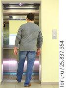 Купить «Man in jeans walking into an open elevator, view from the back», фото № 25837354, снято 1 мая 2015 г. (c) Losevsky Pavel / Фотобанк Лори