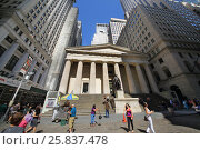Купить «NEW YORK, USA - SEP 07, 2014: The historical building of Federal Hall on Wall Street in New York», фото № 25837478, снято 7 сентября 2014 г. (c) Losevsky Pavel / Фотобанк Лори
