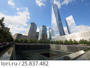NEW YORK, USA - SEP 07, 2014: Memorial Complex to the victims of September 11, 2001 on the spot where stood the twin towers, фото № 25837482, снято 7 сентября 2014 г. (c) Losevsky Pavel / Фотобанк Лори