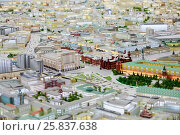 Купить «MOSCOW, RUSSIA - DEC 20, 2014: Miniature of Manezhnaya Square and Kremlin on Moscow layout at VDNKH exhibition», фото № 25837638, снято 20 декабря 2014 г. (c) Losevsky Pavel / Фотобанк Лори