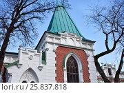 Купить «Театральный музей имени Бахрушина. Москва», фото № 25837818, снято 27 марта 2017 г. (c) Victoria Demidova / Фотобанк Лори