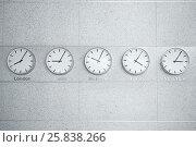 Купить «Five wall clocks showing time in different capitals of the world», фото № 25838266, снято 11 августа 2015 г. (c) Losevsky Pavel / Фотобанк Лори