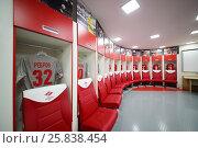 Купить «MOSCOW - DEC 25, 2014: Referee room for football players in Spartak stadium. Stadium capacity - 45 000 people. Stadium was built in 2010-2016», фото № 25838454, снято 25 декабря 2014 г. (c) Losevsky Pavel / Фотобанк Лори