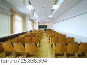 Купить «SAMARA, RUSSIA - NOV 7, 2016: Modern empty classroom in branch of Institute of Physics Academy of Sciences», фото № 25838594, снято 7 ноября 2016 г. (c) Losevsky Pavel / Фотобанк Лори