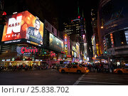 Купить «NEW YORK - August 23, 2014: people taxis and billboards on Broadway at night», фото № 25838702, снято 23 августа 2014 г. (c) Losevsky Pavel / Фотобанк Лори