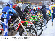 Купить «MOSCOW - FEB 14, 2015: Participants Winter Cup motocross in Krylatskoye», фото № 25838882, снято 14 февраля 2015 г. (c) Losevsky Pavel / Фотобанк Лори