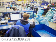 Купить «RUSSIA, MOSCOW - DEC 16, 2014: Women work at conveyor with parcels in the automated sorting center in Vnukovo. Moscow Automated sorting center - the largest in Eastern Europe.», фото № 25839238, снято 16 декабря 2014 г. (c) Losevsky Pavel / Фотобанк Лори