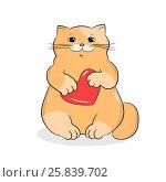 Cat with heart. Стоковая иллюстрация, иллюстратор Елена Беззубцева / Фотобанк Лори