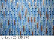 Купить «Background of blue and gold glass mosaic», фото № 25839870, снято 6 января 2015 г. (c) Losevsky Pavel / Фотобанк Лори