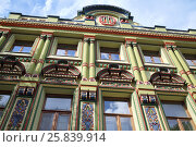 Купить «MOSCOW – JUL 05, 2015: Colorful painting of the facade of the manor house of a merchant Shibaev in Moscow», фото № 25839914, снято 5 июля 2015 г. (c) Losevsky Pavel / Фотобанк Лори