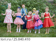 Купить «Five smiling little girls dressed in dancing suits and two boys pose at grassy lawn», фото № 25840410, снято 29 мая 2016 г. (c) Losevsky Pavel / Фотобанк Лори