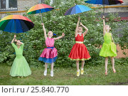 Купить «Four girls in dance suits jump throwing up coloured rainbow umbrellas outdoor at lawn», фото № 25840770, снято 29 мая 2016 г. (c) Losevsky Pavel / Фотобанк Лори