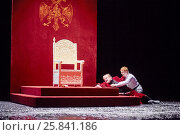 Купить «MOSCOW, RUSSIA - JAN 15, 2015: Dying Tzar Boris and his son Fyodor on stage of Moscow theatre Et Cetera in play Boris Godunov directed by Peter Stein», фото № 25841186, снято 15 января 2015 г. (c) Losevsky Pavel / Фотобанк Лори