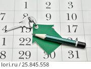 Купить «Ключ, дом из бумаги и карандаш на фоне календаря», фото № 25845558, снято 27 марта 2017 г. (c) Наталья Осипова / Фотобанк Лори