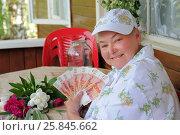 Купить «Женщина держит в руках пятитысячные купюры», эксклюзивное фото № 25845662, снято 19 июня 2010 г. (c) Юрий Морозов / Фотобанк Лори
