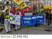 Купить «Antwerp 11-03-2017 - Six years after the Fukushima nuclear disaster will Belgians and Dutch along the streets to demand the closure of dangerous nuclear...», фото № 25848982, снято 11 марта 2017 г. (c) age Fotostock / Фотобанк Лори
