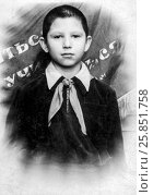 1962 год. Ученик-отличник пионер на фоне Знамени пионерской организации, фото № 25851758, снято 1 января 1962 г. (c) Александр  Буторин / Фотобанк Лори