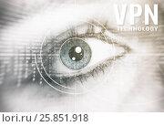Купить «VPN technology concept», фото № 25851918, снято 24 марта 2019 г. (c) Александр Лычагин / Фотобанк Лори