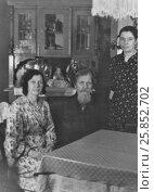Семья. 1950-е годы. Редакционное фото, фотограф Илюхина Наталья / Фотобанк Лори