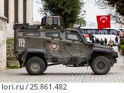 Купить «Полицейская бронированная машина, Турция, Стамбул», эксклюзивное фото № 25861482, снято 16 марта 2017 г. (c) Андрей Дегтярёв / Фотобанк Лори