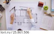 Купить «woman with blueprint, ruler and dividers at office», видеоролик № 25861506, снято 23 марта 2017 г. (c) Syda Productions / Фотобанк Лори