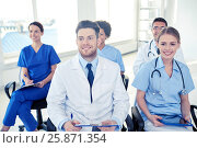 group of happy doctors on seminar at hospital. Стоковое фото, фотограф Syda Productions / Фотобанк Лори