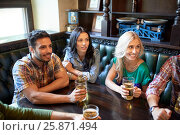 Купить «friends with beer watching football at bar or pub», фото № 25871494, снято 14 июля 2016 г. (c) Syda Productions / Фотобанк Лори