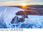 Байкал, остров Ольхон, мыс Бурхан, восход солнца, HDR, фото № 25879026, снято 25 марта 2017 г. (c) Геннадий Соловьев / Фотобанк Лори
