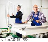 Купить «workmen with finished PVC profiles», фото № 25881750, снято 28 марта 2020 г. (c) Яков Филимонов / Фотобанк Лори