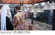 Купить «Митрополит Ювеналий совершил освящение новых колоколов, город Домодедово», эксклюзивный видеоролик № 25882174, снято 2 апреля 2017 г. (c) Дмитрий Неумоин / Фотобанк Лори