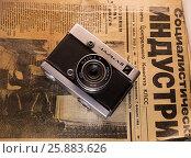 Купить «Чайка II (Индустар-69) на фоне газеты Социалистическая Индустрия», фото № 25883626, снято 3 декабря 2016 г. (c) Нина Карымова / Фотобанк Лори
