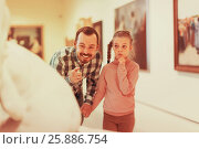 Купить «glad father and daughter regarding paintings in museum», фото № 25886754, снято 18 июля 2018 г. (c) Яков Филимонов / Фотобанк Лори
