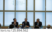 Купить «Berlin, Germany. March 25th, 2014. Press Talk between VAP members and Dr. Jens Weidmann, president of the German Central Bank, realized at German Central...», фото № 25894562, снято 6 августа 2020 г. (c) age Fotostock / Фотобанк Лори