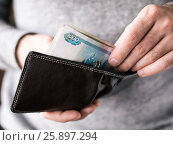 Hands take out russian rubles from wallet. Стоковое фото, фотограф Ольга Сергеева / Фотобанк Лори