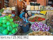 Gemüsehändlerin auf dem Markt von Lobesa, Bhutan / Female vegetable seller on the green market in Lobesa, Bhutan. Стоковое фото, фотограф Zoonar/GFC Collectio / age Fotostock / Фотобанк Лори
