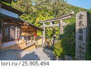 Купить «Torii of Jishu-jinja, a matchmaking shrine in Kiyomizu-dera Kyoto, Japan», фото № 25905494, снято 23 марта 2019 г. (c) BE&W Photo / Фотобанк Лори