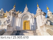 Купить «Atumashi Kyaung Monastery Maha Atulawaiyan Kyaungdawgyi is a Buddhist monastery located near Shwenandaw Monastery in Mandalay, Mianma», фото № 25905610, снято 17 октября 2018 г. (c) BE&W Photo / Фотобанк Лори