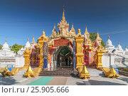 Купить «Entrance gate, Tipitaka chedis or stupas, Kuthodaw Paya, temple complex in Mandalay, Myanmar, Asia», фото № 25905666, снято 16 февраля 2020 г. (c) BE&W Photo / Фотобанк Лори