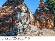 Купить «Yadana Hsemee Pagoda, Inwa, Mandalay Region, myanmar, Burma», фото № 25905710, снято 7 июля 2020 г. (c) BE&W Photo / Фотобанк Лори