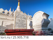 Купить «Maha Aung Mye Bom San Monastery complex, Inwa, Mandalay Region, Burma», фото № 25905718, снято 8 июля 2020 г. (c) BE&W Photo / Фотобанк Лори