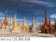 Купить «Buddhist stupas of Shwe Inn Thein Paya, pagoda complex, Inthein, Indein, Shan State, Myanmar», фото № 25905838, снято 17 февраля 2020 г. (c) BE&W Photo / Фотобанк Лори