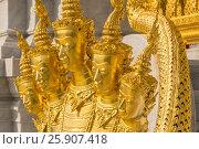 Купить «Naga at the steps of a Memorial Crowns of the Auspice, The Borommangalanusarani Pavilion in the area of Ananta Samakhom Throne Hall in Thai Royal Dusit Palace, Bangkok, Thailand», фото № 25907418, снято 9 декабря 2018 г. (c) BE&W Photo / Фотобанк Лори