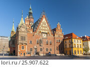 Купить «Market Square with old gothic Town Hall in Wroclaw (Breslau) in Poland», фото № 25907622, снято 19 марта 2019 г. (c) BE&W Photo / Фотобанк Лори