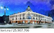 Омский государственный медицинский университет. Стоковая иллюстрация, иллюстратор Рамиль Бакиров / Фотобанк Лори